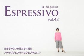 header_vol48
