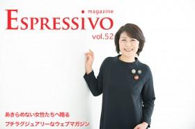 header_vol52